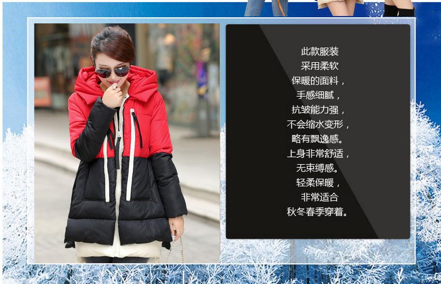 Пальто для беременных пальто для беременных б у пенза