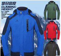 XL-3XL Plus size 2015 New  men outdoor Autumn winter outfit cotton-padded jacket men ski-wear cotton-padded jacket  men's jacket