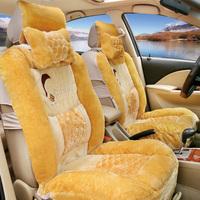 2014 autumn car seat plush cushion auto supplies winter cushion ly006, car seat cover, winter car seat cushion