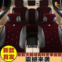 2014 autumn car seat velvet cushion auto supplies winter cushion kbl, car seat cover, winter car seat cushion