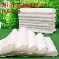 High Efficient Anti Greasy Dishcloth,Bamboo Fiber Washing Dishtowel,Magic Multi-Function Scouring Pad/Cleaning Rags/Towel
