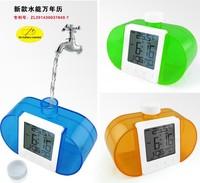 Calendar eco-friendly no battery clock logo