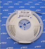 New original 1000PCS 0805 82PF 82P 5% NPO 50V chip SMD Ceramic capacitor