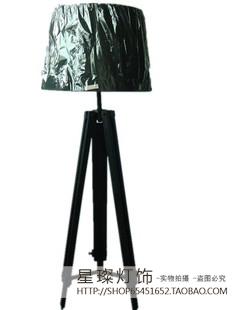 [ Star ] Can lighting tripod floor lamp floor lamp free lift American country regulating floor lamp(China (Mainland))