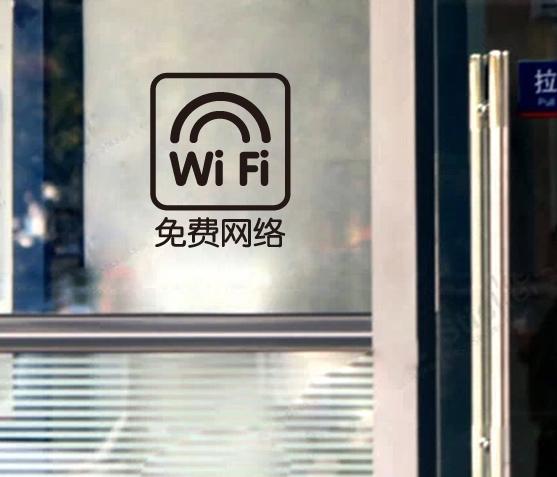 M8 shops WiFi WIFI stickers stickers shop attached coffee shop restaurant WIFI glass(China (Mainland))