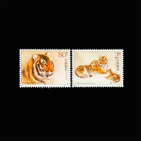 Free Shipping  Southern China tiger   2pcs pcs 100% New For Collecting ,2004, Chinese Special Animal Postage Stamps