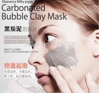 Korea genuine black pig mask whitening carbonate oxygen bubbles deep clean oil 100g