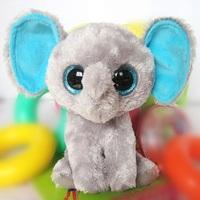 Ty Beanie Boos - Peanut the Elephant plush toy