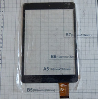 "7.85"" Ainol NOVO8 mini Tablet C196131A1 FPC720DR touch screen panel Digitizer Glass Sensor C196131A1-FPC720DR"