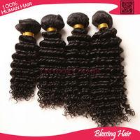 Brazilian virgin hair deep curly hair extensions 4pcs/lot human curly hair weaves Virgin Brazilian deep curly hair 100g bundles