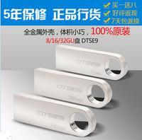 32gu plate 16g 32g 64g 128gu plate metal usb flash drive 1 8