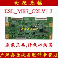 ESL_MB7_C2LV1.3 logic board with LTU400HM01 screen KDL-40EX520