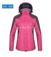 2014 Outdoor fleece Waterproof Hiking Hoodies Windbreaker Ski coats Jackets Camping Wear Double Layer 2in1 Sking Outerwear A1012