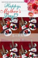 8pcs/Set Handmade Fancy Cloth Christmas Snowman Tableware Bag Cutlery Suit Silverware Holder Knives&Forks Pockets Christmas Gift