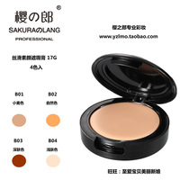 Natural beauty makeup concealer cosmetics counter genuine silky suyan cover dark circles acne free shipping