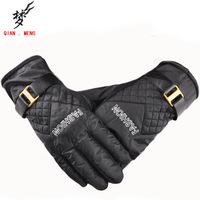 11.11 Winter rain proof cloth men slip warm cotton gloves with cotton men's Korean outdoor bicycle glove factory direct