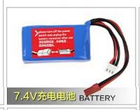 HWP 1:18 2.4G Top speed 45 km/H  RC Cars battery