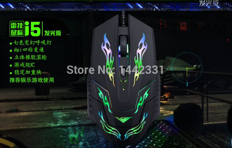 Rajoo Terminator Rainbow Light changeable 800-2400 DPI 3 Button LED Optical USB Wired Gaming Mouse Mice For PC Laptop Pro Gamer(China (Mainland))