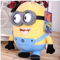 3D master thief dads little yellow guy doll Queen doll birthday gift plush toys wholesale
