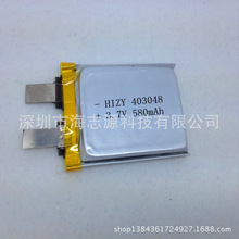 403 048 403 048 lithium battery manufacturers supply high quality LED lights for automotive lithium battery lithium battery