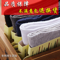 Men's socks 100% cotton autumn and winter autumn thick cotton male socks male anti-odor knee-high moisture wicking 100% cotton