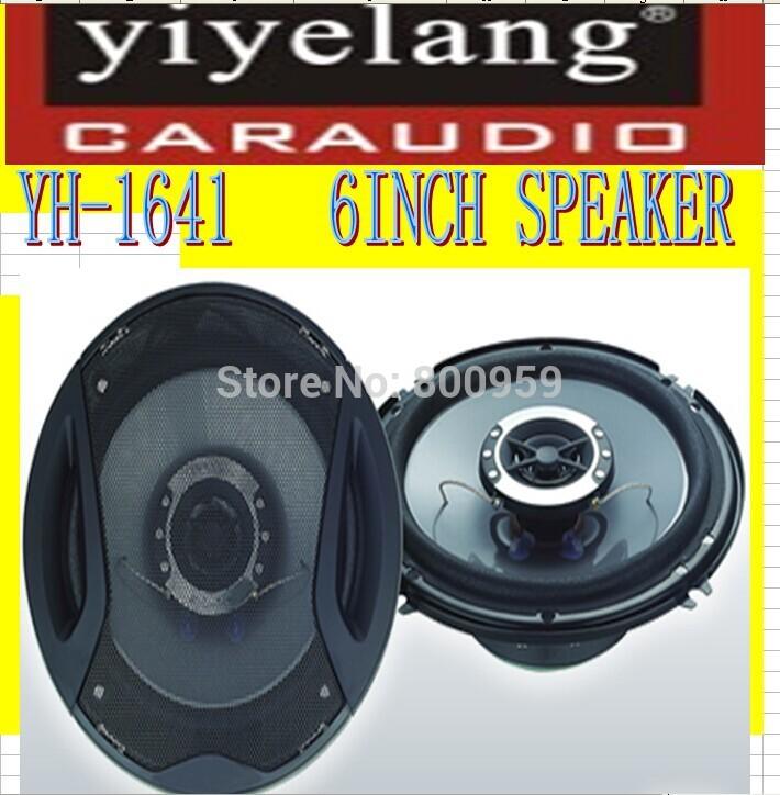 yiyelang 6 inch coaxial speaker(China (Mainland))
