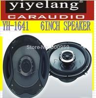 yiyelang 6 inch coaxial speaker
