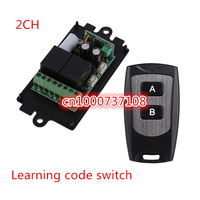 12V two-way Learning  code wireless remote control switch Factory direct, wholesale products waterproof 2buttons