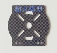 Multi-axle vehicle/Carbon fiber motor seat/Motor block/Multiaxial pipe clamp/Disk motor installation
