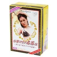 2014 new  Maria Ozawa imported Japanese NPG actress image