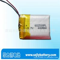 Supply lithium polymer battery PL602530 3.7V 400MAH