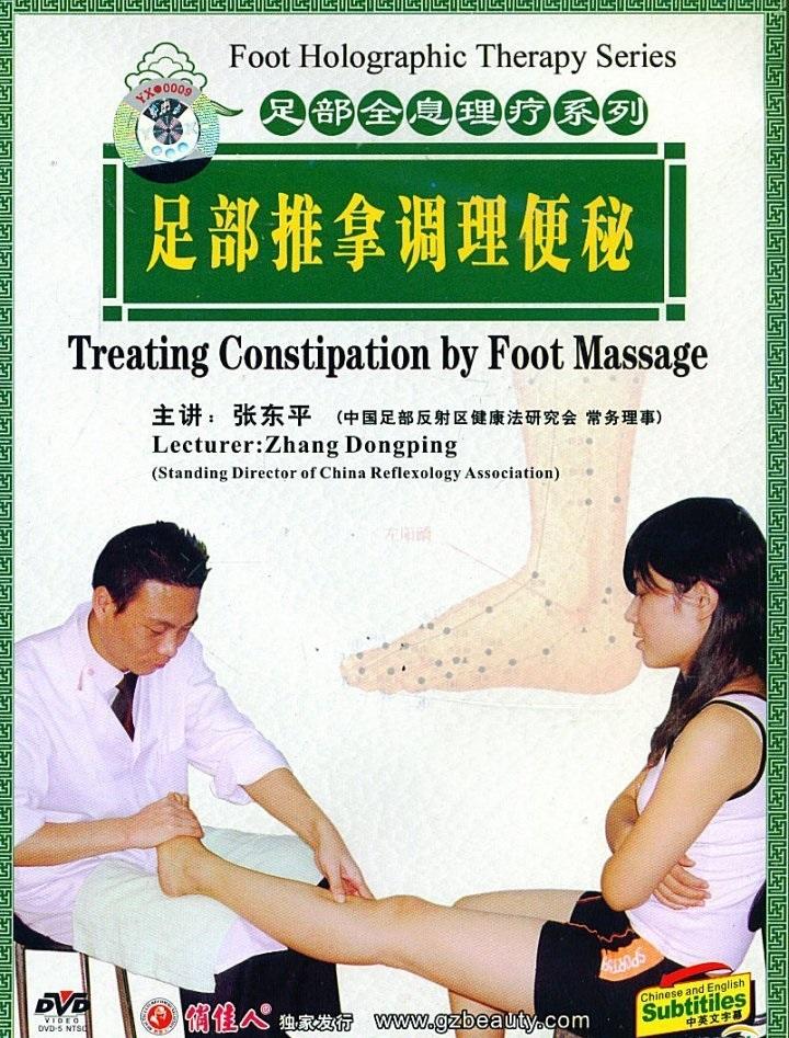 для ног серии голографической терапии: лечение