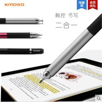 Free shipping kmoso stylus pen tablet Universal superfine head capacitive touch pen stylus pen