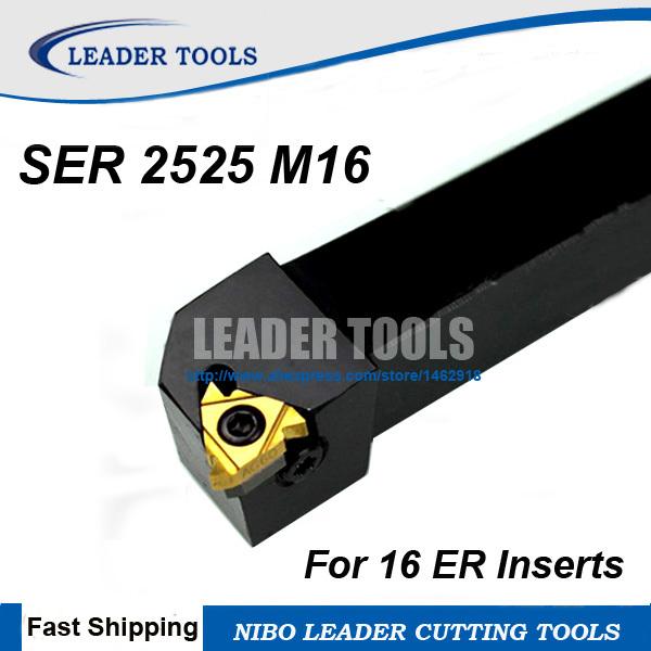 Инструмент для обработки деталей вращения Leader SER2525M16 , ser/cnc 16ER SER 2525 M16 инструмент для обработки деталей вращения mcmnn2020k12 100 cnc 20 20 125 mcmnn2020k12 100