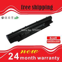 [Sprical Price] Laptop Battery for Dell 13z-N311z JD41Y N2DN5 14z-N411z 312-1258 H2XW1 268X5