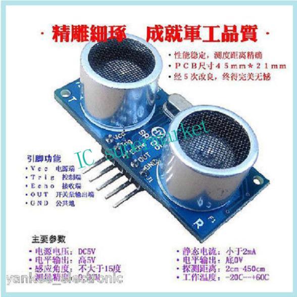 Ultra Sonic range measurement module SRF05 better then the HC-SR04 X 2Free shipping(China (Mainland))