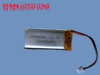 Manufacturers supply outlet plate 652248 650MAH 3.7V plus Bluetooth speaker electronic pen lithium polymer battery