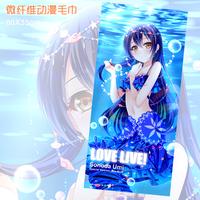 New Japanese Anime Cartoon Love Live Sonoda Umi Bath towel towels bathroom washcloth 80*35 cm