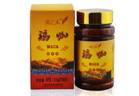Top Quality 500mgx100Pills/Bottle 100% Black Maca Tablet Lepidium Meyenii Supplement Natural Herb Food