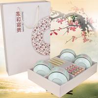 Environmental Health Korean ceramic glaze color tableware upscale fine porcelain tableware bowl gifts
