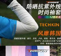 30410 TECHKIN riding sleeve / sun sleeve / protective cuff