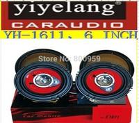 yiyelang  CAR speaker 6.5