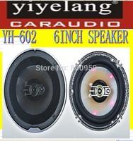 6.5 INCH  CAR speaker