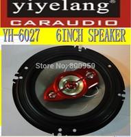 yiyelang 6 inch  CAR speaker