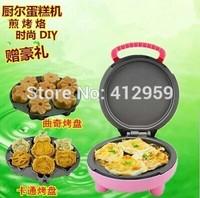 Dianbingcheng suspension double side heating household full automatic Mini multifunctional cartoon cake machine pancake machine