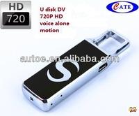 at007 Newest HD720P Mini USB Disk pen Cmera DVR Motion Detect Camera Cam Hidden Camera 8GB 16GB 32GB avp016at007