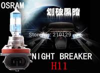 Free shipping Car headlight OSRAM halogen lamp Third generation NIGHT BREAKER UNLIMITED 64211NBU H11 55W 12V 3900K Germany