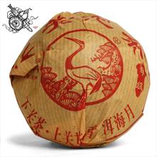 Shimonoseki tuocha 100 health tea