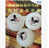 Butterfly Table Tennis Ball 3 Star Ball 40mm 12 Pcs / 1lot PingPong Balls Color yellow or White
