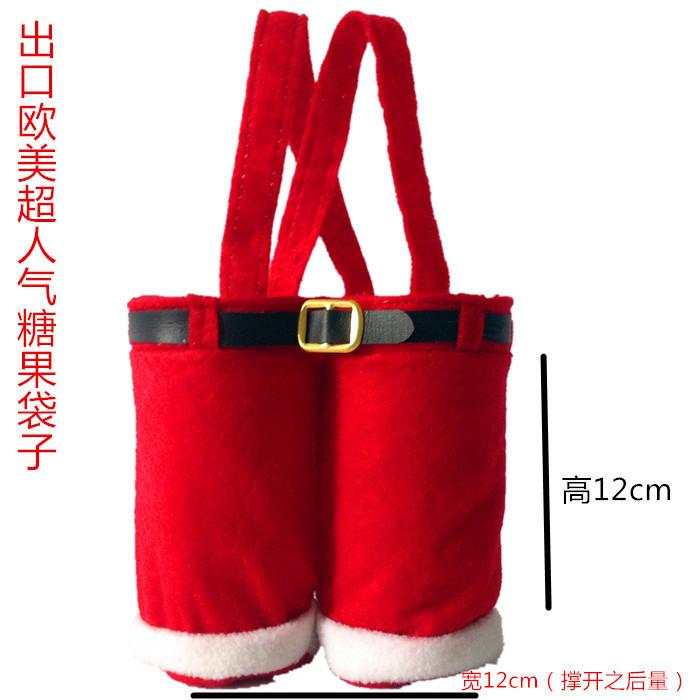 Christmas gift bag wine bag&Santa Pants Gift And Treat Bags for Candy Weding&Santa Pants Wine Bottle Holiday Tote Bag(China (Mainland))
